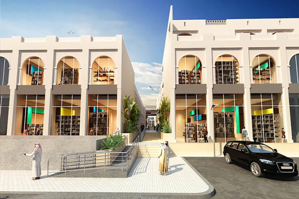 New Souq Al Haraj